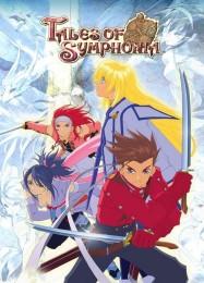 Обложка игры Tales of Symphonia