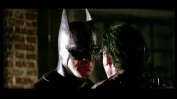 Бэтмен: Смертельный исход
