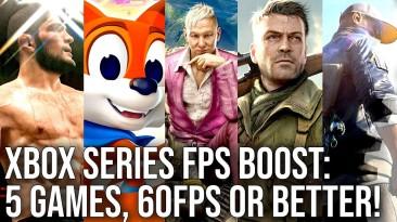 Специалисты Digital Foundry протестировали FPS Boost для Xbox Series