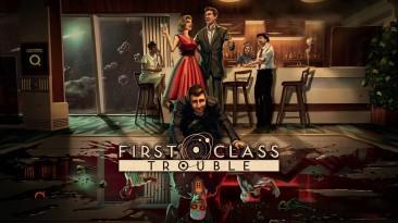 """Асимметричный кооперативный выживач """"First Class Trouble"""" появится в раннем доступе Steam в первом квартале 2021 года"""