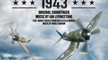 "Battlefield 1943 & Battlefield Heroes ""Официальный Саундтрек"""