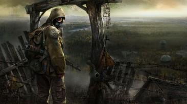 "S.T.A.L.K.E.R.: Shadow of Chernobyl ""Текстуры инвентаря"""