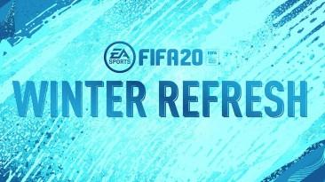 Для FIFA 20 вышло большое зимнее обновление