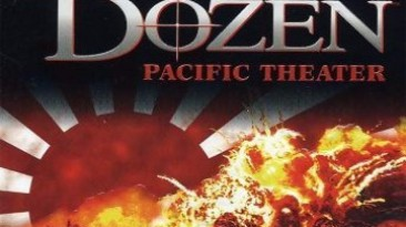 Deadly Dozen 2 - Pacific Theatre: Cheatcodes (Russian)