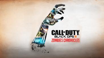 Zombies Chronicles выйдет 15 июня Xbox One и PC