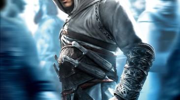 Assassin's Creed: Сохранение/SaveGame (Поэтапные сохранения)