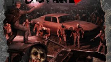 "Infestation: Survivor Stories ""Авто-хил| Auto-Health"""