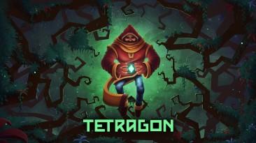 Приключенческая игра-головоломка Tetragon выйдет в середине августа