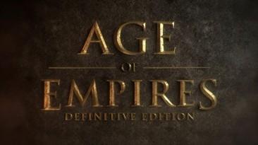 Microsoft возвращают средства за предзаказ Age of Empires: Definitive Edition