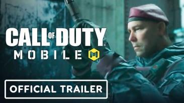 Пятый сезон Call of Duty: Mobile - In Deep Water стартует 29 июня