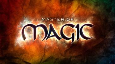 Slitherine обзавелась правами на Master of Magic