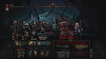 Darkest Dungeon. Обзор игры, которая проверит вас на устойчивость к стрессу