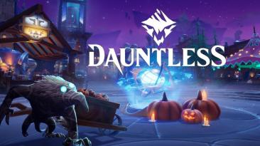 """Событие """"Темная жатва"""" начинается со специальной охоты и наград в Dauntless"""