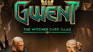 "Gwent: The Witcher Card Game ""Обои для рабочего стола"""