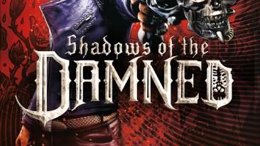 "Shadows of the Damned ""Официальный саундтрек (OST)"""