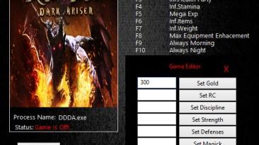 Dragon's Dogma: Dark Arisen: Трейнер/Trainer (+17) [1.28.2016] {MrAntiFun}