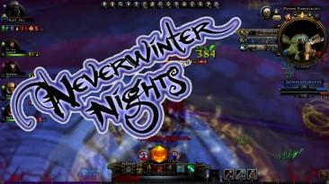 За что ненавидеть Neverwinter Online