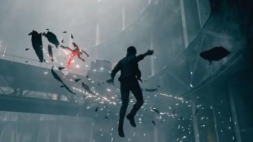 505 Games согласилась, что варианты обновления Control были не лучшими
