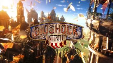BioShock Infinite: Сохранение / Savegame  (100%, Собрано ВСЕ, сложность 1999) [PerfectFloyd]