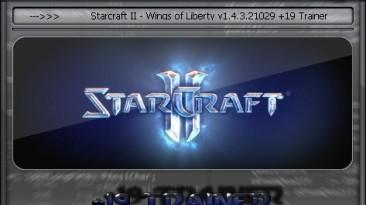 StarCraft 2 - Wings of Liberty: Трейнер/Trainer (+19) [1.4.3.21029] {HoG/sILeNt heLLsCrEAm}