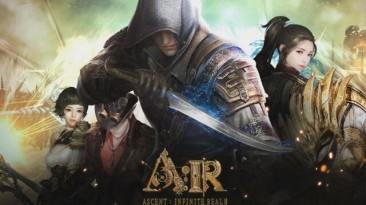 Дата окончания ЗБТ тайской версии Ascent: Infinite Realm