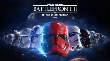 В EGS началась бесплатная раздача Star Wars Battlefront II Celebration Edition