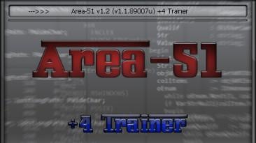 Area 51: Трейнер/Trainer (+4) [1.2] {HoG/sILeNt heLLsCrEAm}