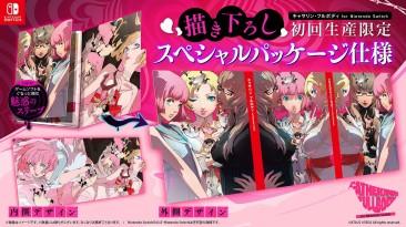 Подробности Switch-версии Catherine: Full Body