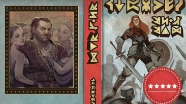 Dragon Age - Немного подробностей о бестселлере Варрика Тетраса