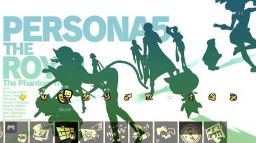 Persona 5 The Royal - Вторая динамическая тема