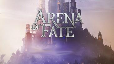 Стартовал закрытый бета-тест Arena of Fate от Crytek