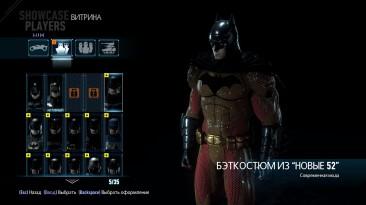 """Batman: Arkham Knight """"New 52 suit Gold Verison"""""""