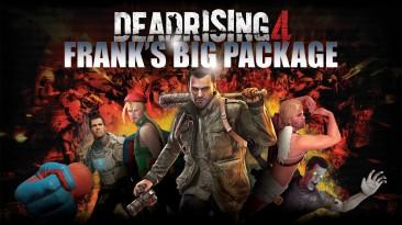Оценки Dead Rising 4: Frank's Big Package