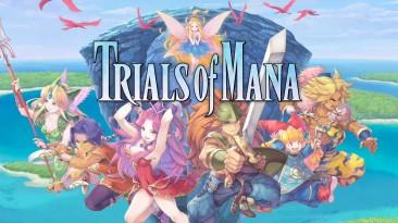 Русификатор текста для Trials of Mana
