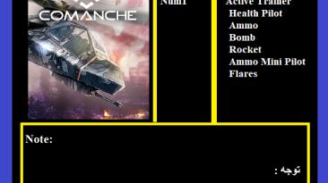 Comanche: Трейнер/Trainer (+6) [1.0] {Abolfazl.k}