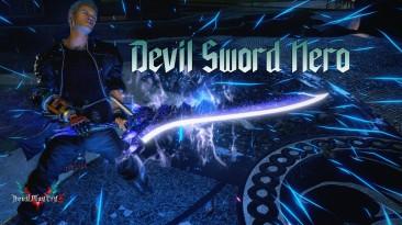 """Devil May Cry 5 """"Демонический меч Неро"""""""
