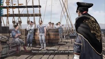 Assassin's Creed III Remastered на слабой видеокарте