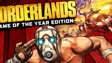 Borderlands: Game of the Year Edition на Xbox One позволяет импортировать сохранения из оригинала