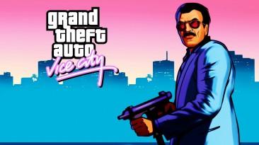 Экстрасенсы против GTA: Vice City