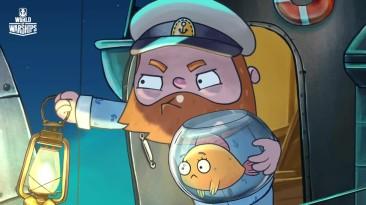 "World of Warships ""Однажды на корабле"""