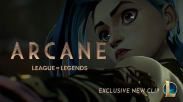 """League of Legends: Riot Games показала сюжетный ролик """"Arcane"""""""