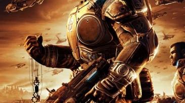 "Gears of War 2 ""Тема Sony Ericsson 240*320"""