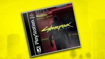 Ютубер показал, как могла бы выглядеть Cyberpunk 2077 на первой PlayStation