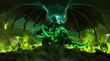 Лох не мамонт, он и в World of Warcraft есть.