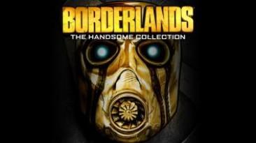 Релизный трейлер Borderlands: The Handsome Collection