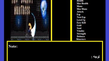 The Bounty Huntress: Трейнер/Trainer (+15) [1.0] {Abolfazl.k}
