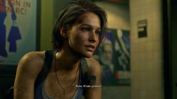 "Resident Evil 3: Nemesis ""СleanColorReshade"""