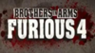 Brothers in Arms: Furious 4 постоянно эволюционирует, поэтому показаться на публике пока не может