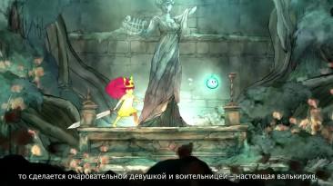 "Child of Light ""Making-of #3: Современная Сказка Child of Light [RU]"""
