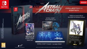 Скоро коллекционное издание Astral Chain будет сложно купить